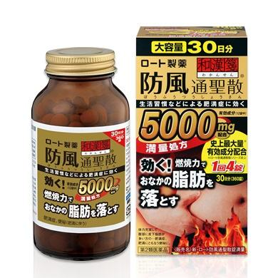 thuoc-giam-can-5000-rohto-nhat-ban