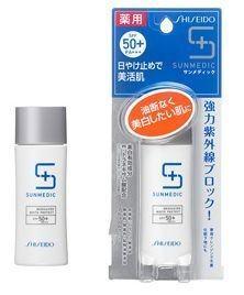 kem-chong-nang-anessa-sumedic-whiteing-spf-50-nhat-ban