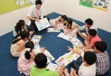 Top 2 Trung tâm tiếng Anh trẻ em tốt nhất Phan Thiết