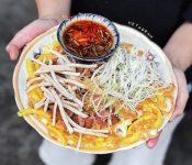 Top 4 Món ăn vặt gốc Hoa được ưa chuộng ở Sài Gòn