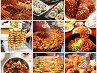 Top 8 Món ăn đường phố hấp dẫn nhất ở Hàn Quốc mà bạn không thể bỏ qua